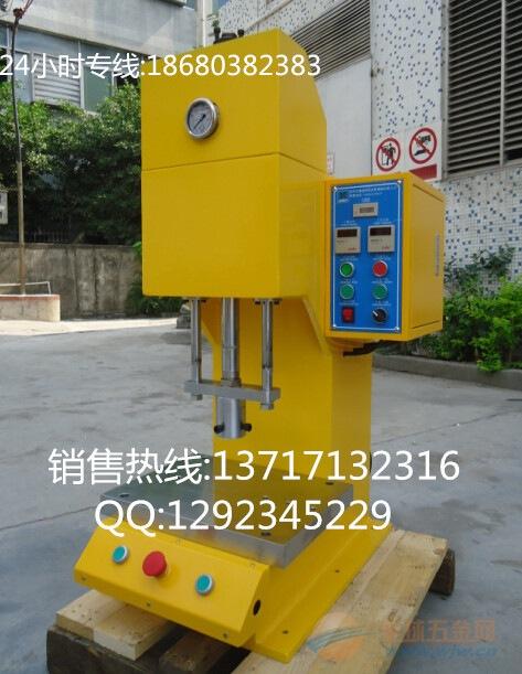 成都10吨油压机深圳油压机
