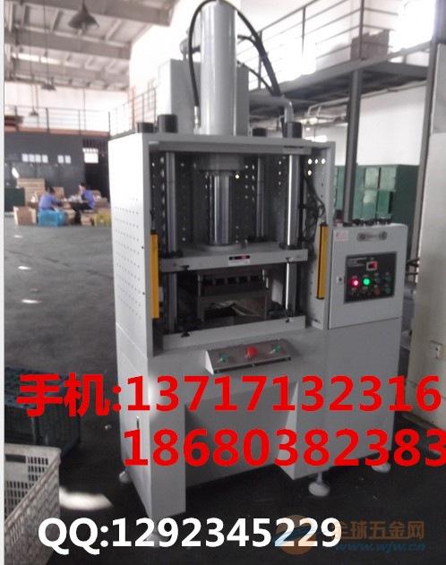 重庆快速油压机深圳油压机