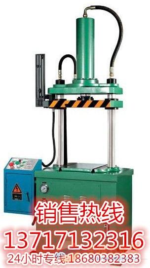 武汉压铸品冲切机精密液压机