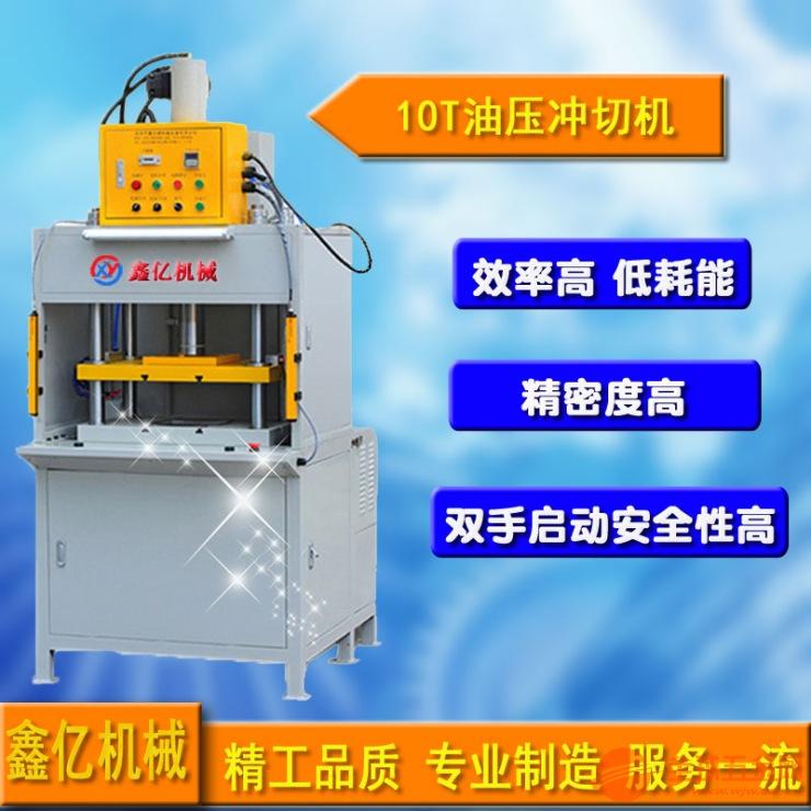 压铸件披锋冲切机|水口冲切机