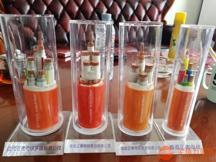 BV16平方低卤阻燃聚氯乙烯绝缘耐久特种电线