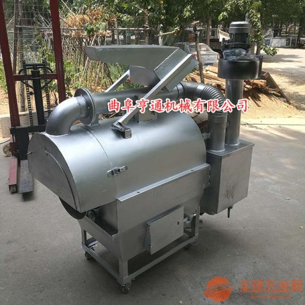 滚筒炒锅 电加热炒货机 小型粮食烘干机