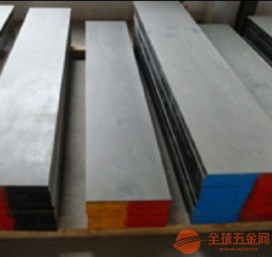寧波Cr12冷作模具鋼優質預加優質塑料模具鋼/調價