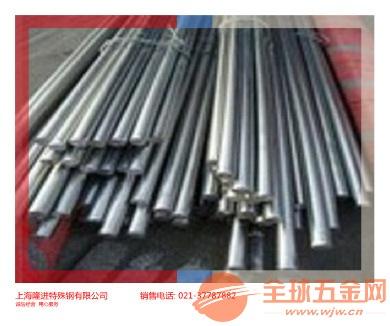 供应11号耐热钢不锈钢带材#【现货资源11号耐热钢】