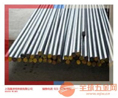 供应S20200马氏体不锈钢#【现货资源S20200
