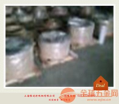 供应H22 不锈钢锻件#【现货资源H22 】宁波新闻