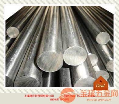 供应1.4548耐磨性不锈钢#【现货资源1.4548