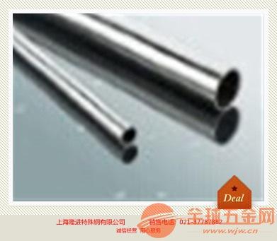 供应1.4321铁素体不锈钢#【现货资源1.4321