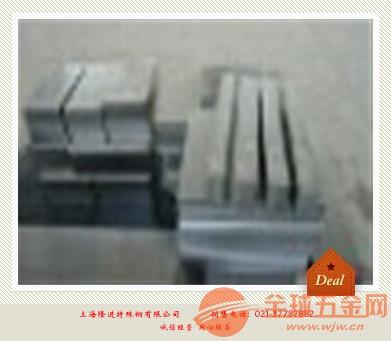 供应1Cr11MoV不锈耐热钢#【现货资源1Cr11