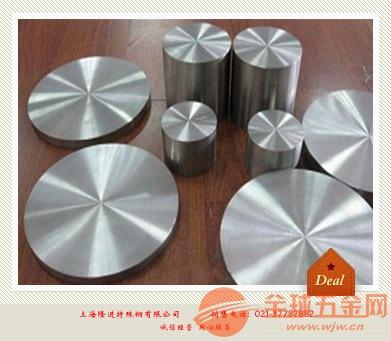 供应1.4034铁素体不锈钢#【现货资源1.4034