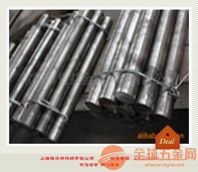 供应0Cr18Ni9Cu3太钢品牌不锈钢#【现货资源