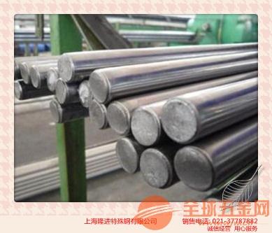 供应1.4111上海不锈钢#【现货资源1.4111】
