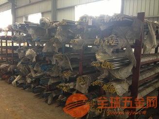供应1.4321上海不锈钢#【现货资源1.4321】