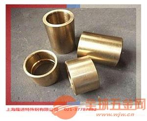 供应HAl77-2铝黄铜管材#【现货资源HAl77-