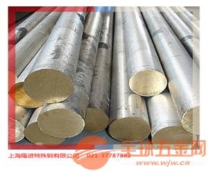 供应C17300铍青铜铜丝#【现货资源C17300铍