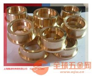 供应CuAl11Ni5Fe5铝青铜带材#【现货资源C