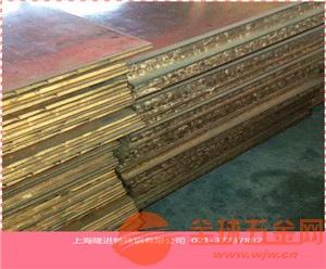 供应C95700铝青铜线材#【现货资源C95700铝