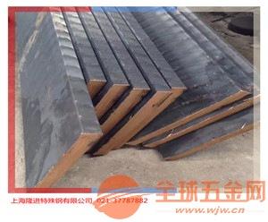 供应HNi56-3镍黄铜棒材#【现货资源HNi56-
