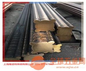 供应HFe59-1-1镍黄铜板材#【现货资源HFe5