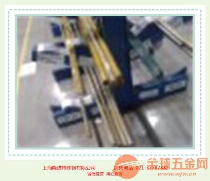供应P460NL2欧标容器板中山导热性能新闻资讯