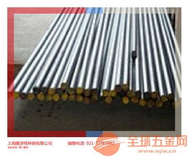 供应S500MC强度热轧钢鄂州结构钢力学性能企业咨询