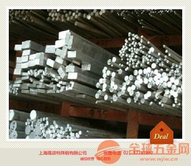 供应S890Q高强度结构钢板南京进口结构钢行业资讯