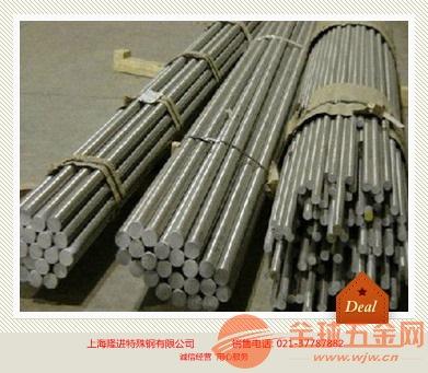 供应S890Q高强度结构钢板珠海热轧板企业咨询