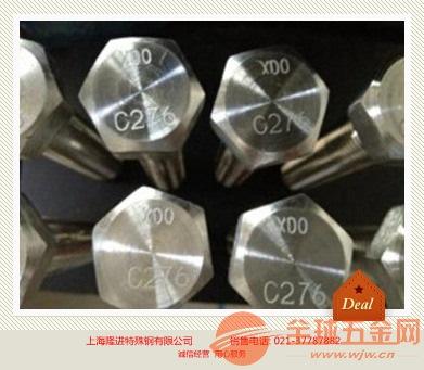 供应低碳合金钢S275J0丹东结构钢力学性能资讯