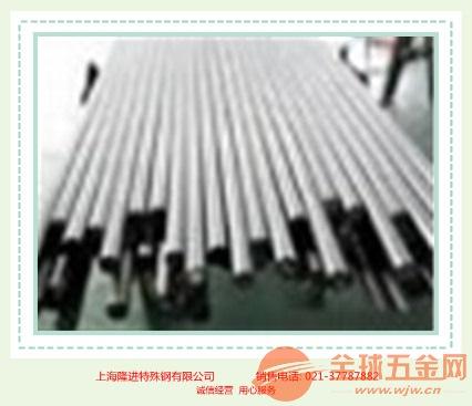 供应C1085冷轧弹簧钢海南导热性能调价