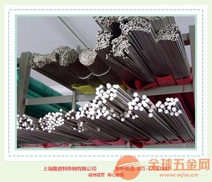 A50403高强度结构钢