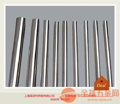 CK25冷轧碳素结构钢汕尾涨价-CK25冷轧碳素结构钢轧圆