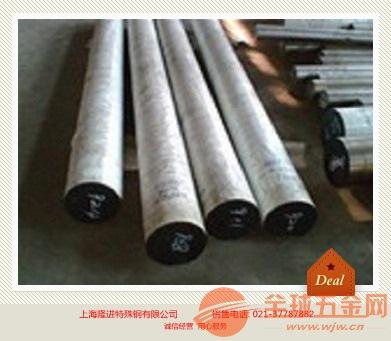 供应S460MC强度热轧钢湖州冷轧板企业咨询