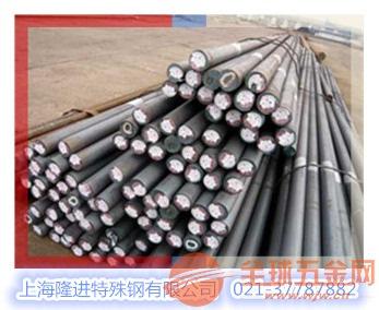 供应S890Q高强度结构钢板长春盘圆资讯