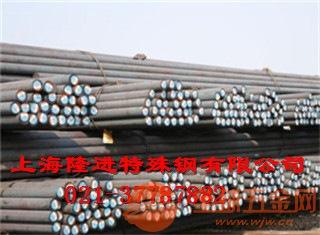 供应S460MC强度热轧钢舟山低碳结构钢调价