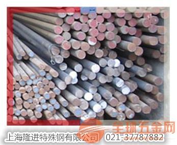 1.6526耐热钢合金结构钢