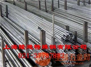 供应SAE1035冷轧碳素结构钢四平耐热性能新闻
