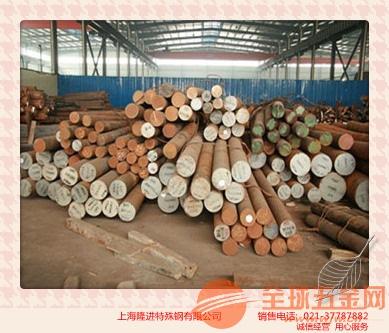 供应2.25cr-1Mo张掖结构钢焊材行业资讯