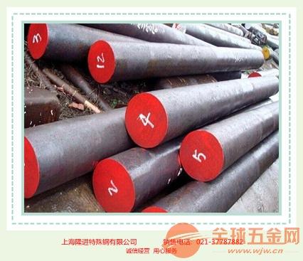 36CrNiMo16耐热钢合金结构钢-厦门36CrNiMo16硬线