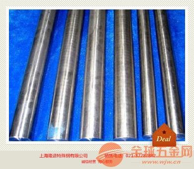 850M20合金工具钢