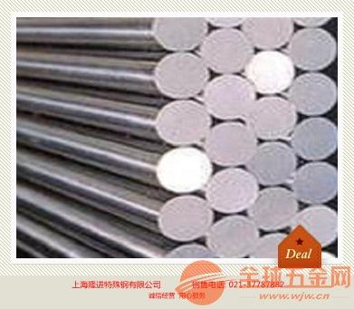 供应S460MC强度热轧钢温州热轧材料持续上涨
