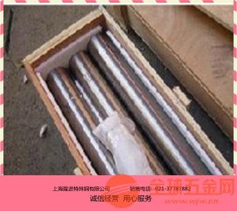 供应S460MC强度热轧钢衢州高镍结构钢新闻