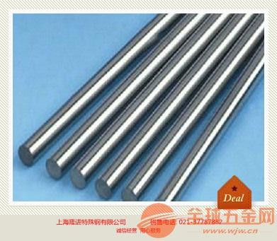 640M40高温结构钢