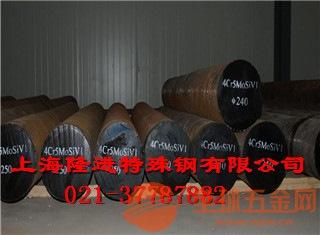 3316压力容器用钢板