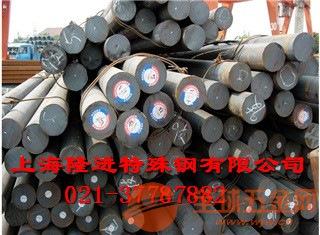 17NiCrMo6-寧波17NiCrMo6耐候鋼