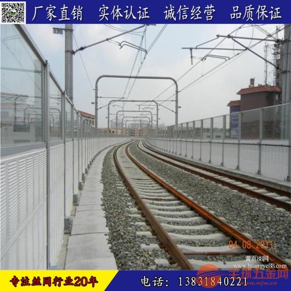 正基声屏障厂家直销地铁声屏障 铁路隔音屏障 隔音板