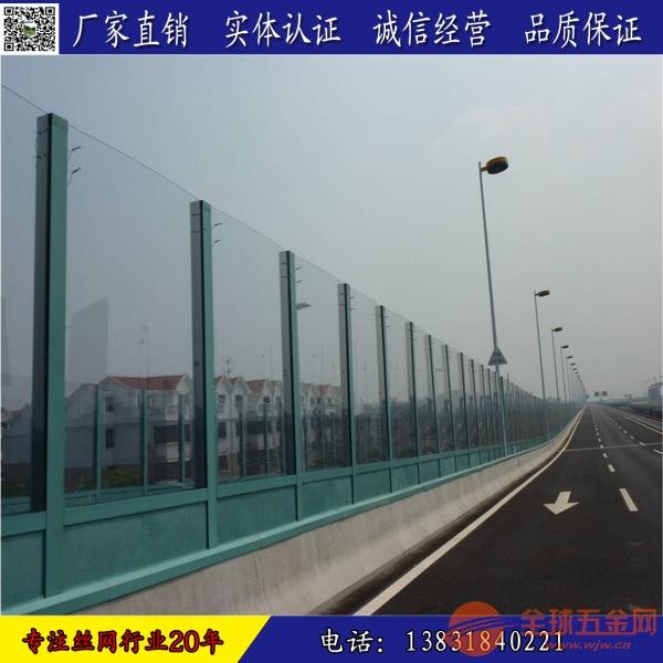 北京声屏障生产厂家销售 小区隔音板墙 高速隔音屏障