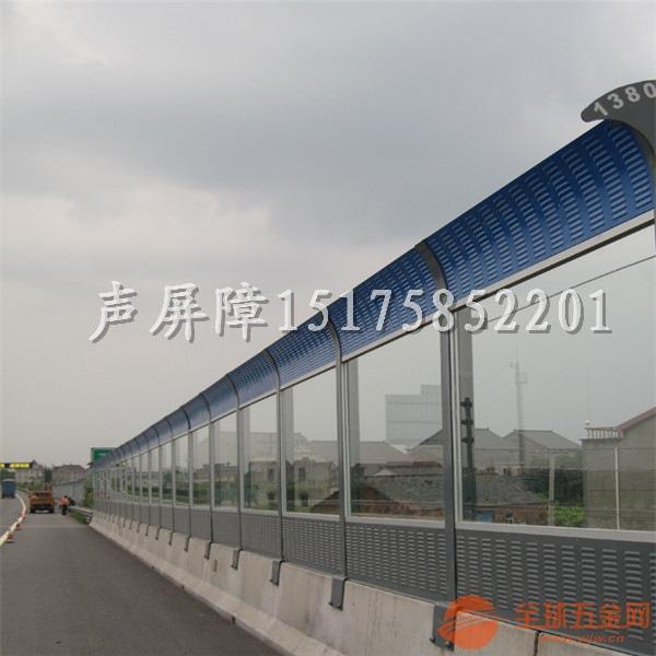 重庆声屏障厂家 高速公路声屏障 桥梁声屏障