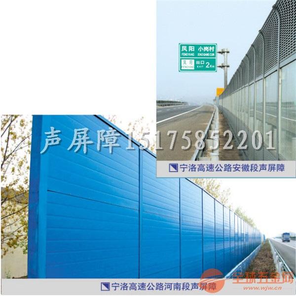 天津高速声屏障厂家 现货供应桥梁声屏障