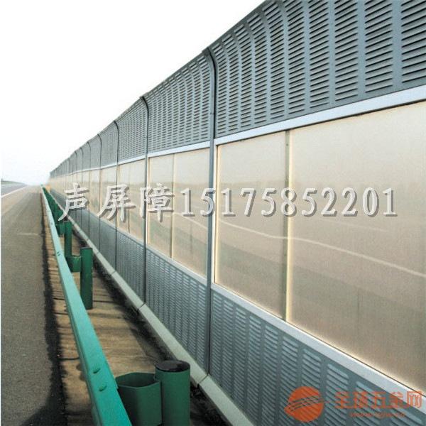 上海声屏障厂家 小区别墅声屏障 厂区隔音屏障