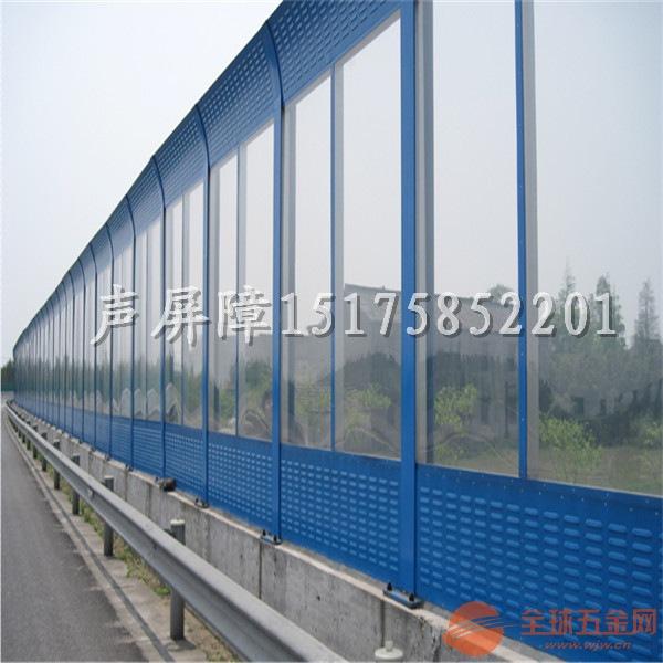 公路声屏障 绕城高速声屏障 正基生产施工一条龙